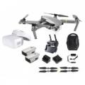 Квадрокоптер DJI Mavic Pro Platinum Fly More Combo Bundle
