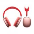 Навушники з мікрофоном Apple AirPodsMax Pink (MGYM3)             Новинка