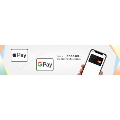 A-G-Pay